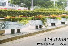 PVC道路花箱护栏组合隔离带